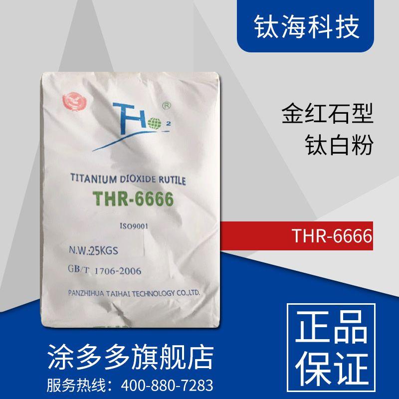 Titanium sea THR-6666 rutile titanium dioxide