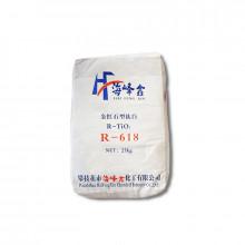 海峰鑫R-618 金红石型钛白粉 涂料油墨用二氧化钛 限华东以外地区销售