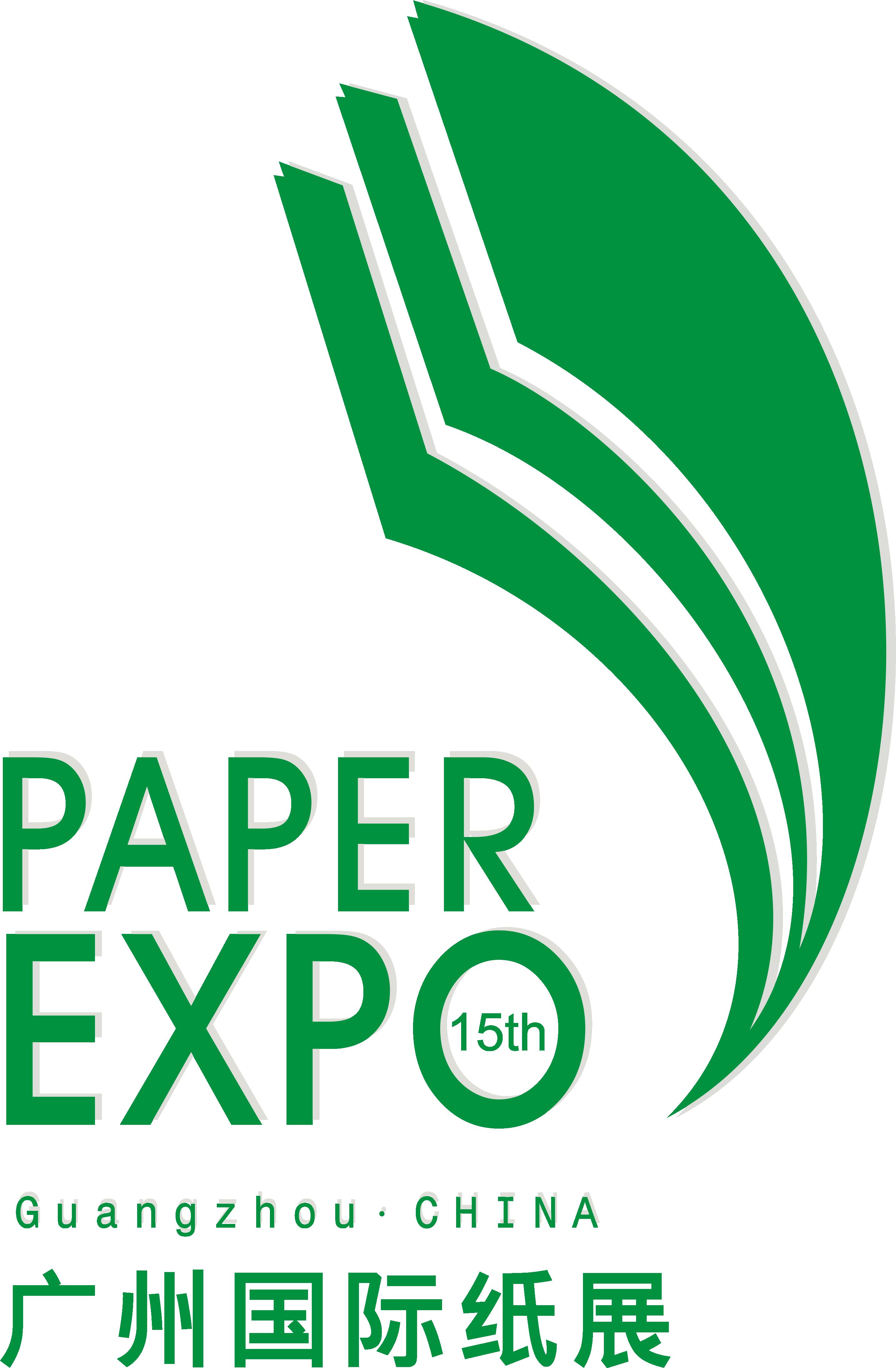 纸业,造纸,纸企