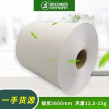恒安漂白/本色面巾纸原纸大轴纸(湖南、芜湖、山东)