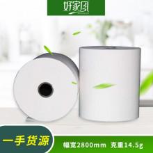 安徽比伦纸业白色卷纸分切盘纸