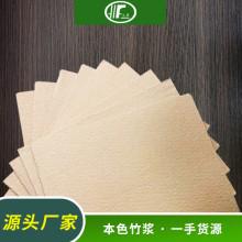 四川夹江汇丰纸业本色竹浆浆板