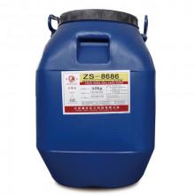 紫石 ZS-8686硅苯丙真石漆乳液