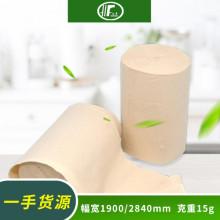四川夹江汇丰本色生活用纸原纸/大轴纸(挂浆)