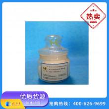 甩干氟硅酸钠98 危化品