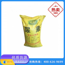 博大 尿素 肥多多批量供应 货源充足 量大优惠