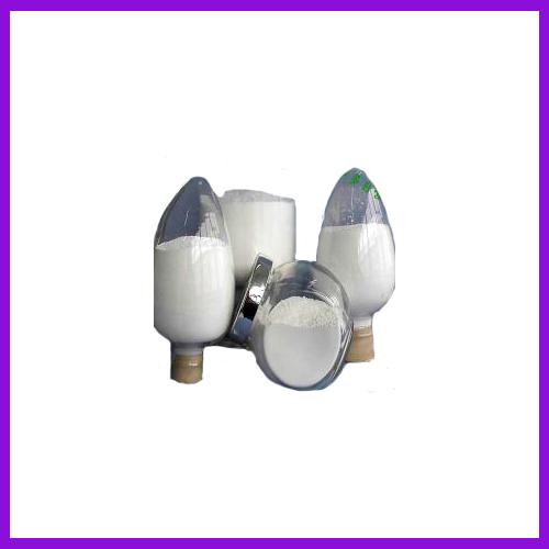 氧化铝(中铝)玻多多热卖 量大优惠 货源充足