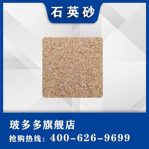 优质烘干砂 供应各种规格建筑烘干石英砂