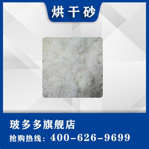 150PPM级烘干砂 超纯二氧化硅颗粒 提纯99.999低杂质石英砂