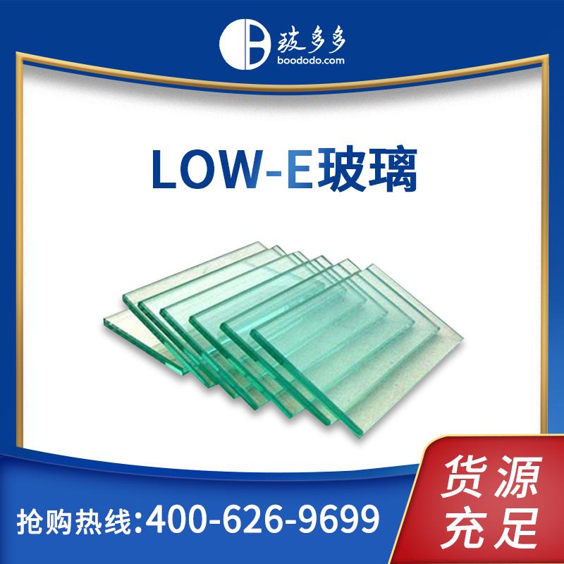 LOW-E玻璃 贵州明钧 低辐射 镀膜 建筑玻璃
