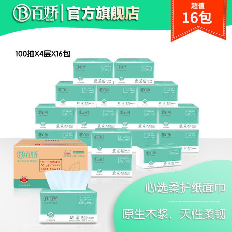 百娇 四层家庭共享装 16包/箱
