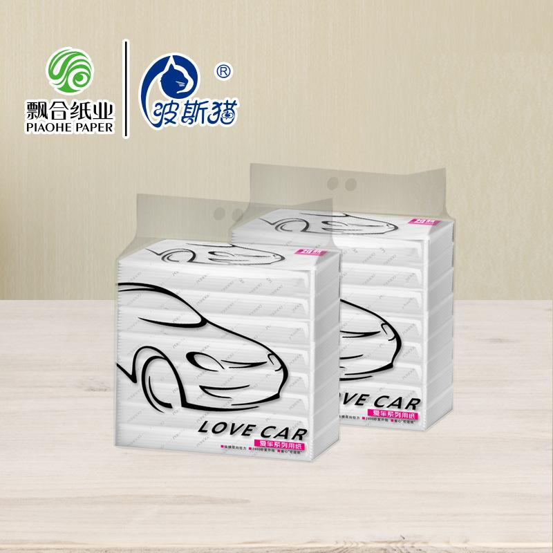 飘合爱车汽车纸巾车载车用纸巾汽车专用纸巾遮阳板纸巾盒纸巾包邮