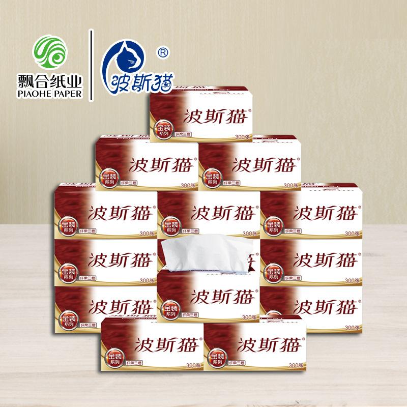 飘合波斯猫金装3层抽纸24包抽取式面巾纸餐巾纸手纸家庭装包邮