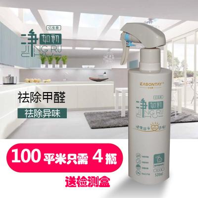 净如初甲醛清除液家用除味家具新房装修强力型喷剂家装醛味净 (520ml)