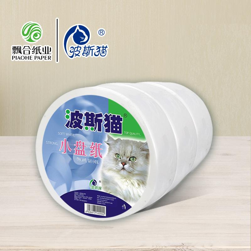飘合波斯猫大盘纸小盘纸大卷纸2层商务卫生纸厕纸3卷包邮