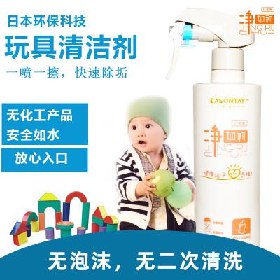净如初儿童玩具清洗剂奶嘴瓶洁液宝宝餐具孕婴用品消毒液杀菌去污(52ml)