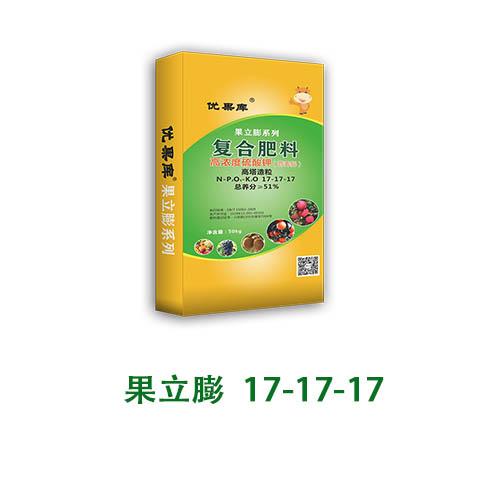优果库 果立膨17-17-17  复合肥料 50kg/袋