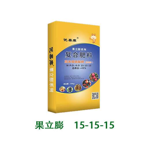 优果库 果立膨15-15-15复合肥料 50kg