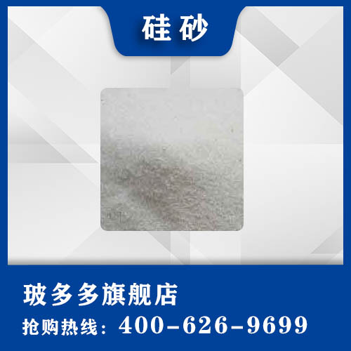 Refined high white ultrafine silica sand, Silica powder for glass refractories