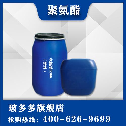 Polyurethane dispersion 6366