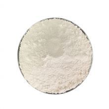 The industry caco3 Calcium carbonate price