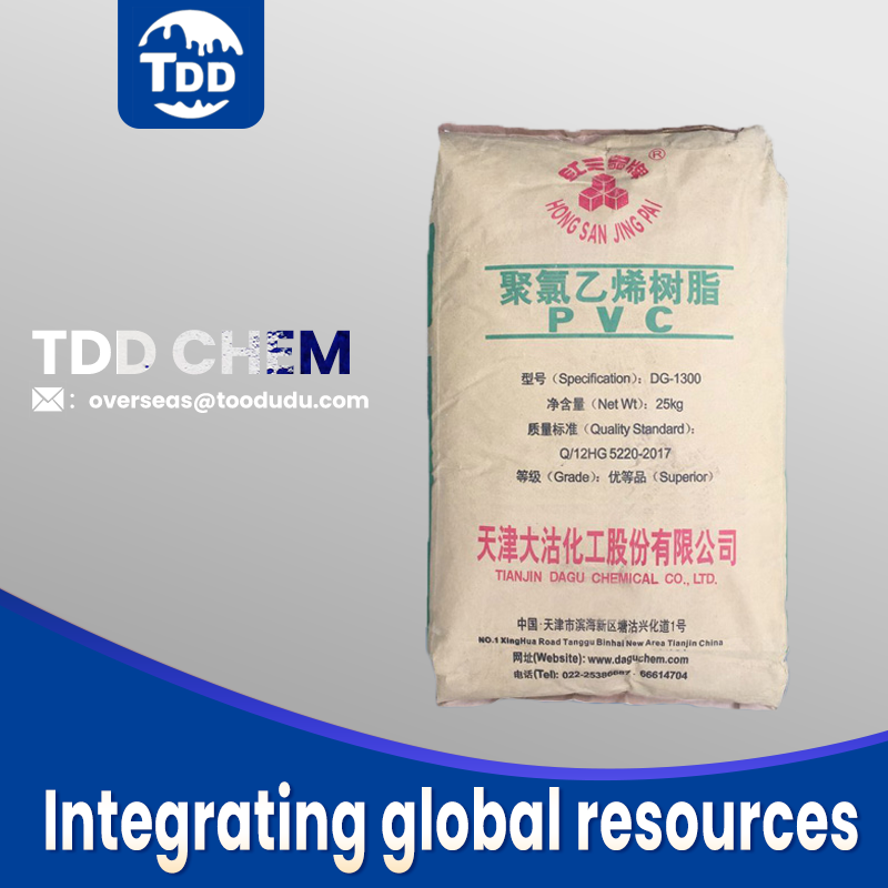 Tianjin Dagu Chemicals PVC Resin DG-1300