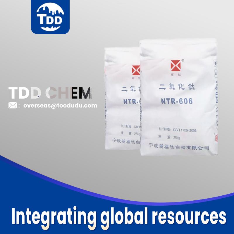 Titanium dioxide NTR-606