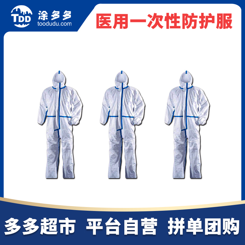 Maida Medical Disposable medical protective gown One-piece protective gown