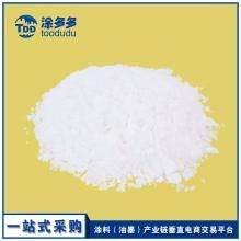 Adipic Acid first grade