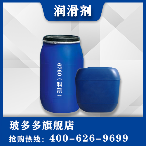 Lubricant 6760