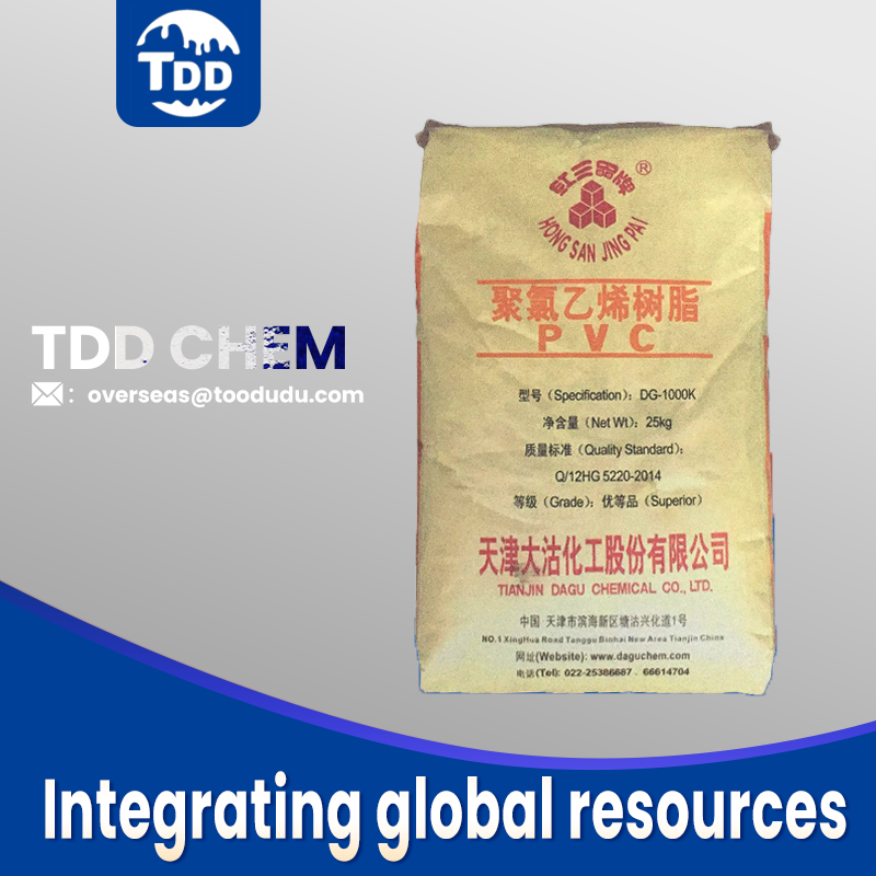 Tianjin Dagu Chemicals PVC Resin DG-1000s
