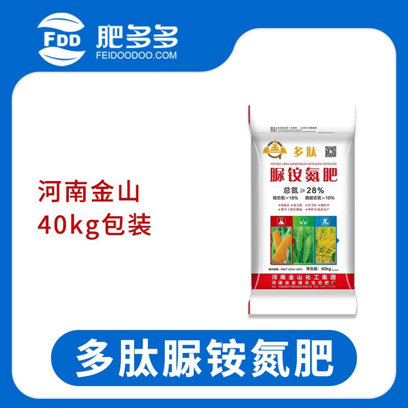 Henan Jinshan Polypeptide Urea Nitrogen Fertilizer 40 Kg