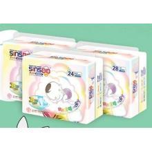 【丝奇雅】超级薄纸尿片