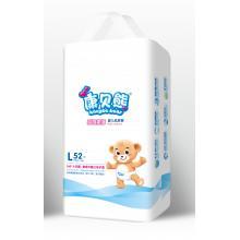 【汇康纸业】康贝熊婴儿纸尿裤