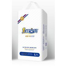 【汇康纸业】一级宝贝婴儿纸尿裤(大包)