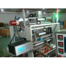 【研捷机电】UCS2连续式打码机