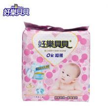 【好乐贝贝】ok超薄婴儿纸尿片S42片装