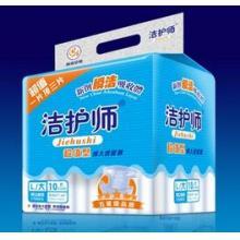 【荣安生活用品】洁护师JHS-7234L10片成人纸尿裤