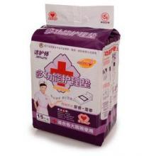 【荣安生活用品】洁护师JHS-7067大号60*9015片多功能护理垫