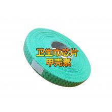 宜丽卫生巾芯片 甲壳素卫生巾芯片