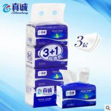 真诚经典卫生纸系列软抽纸巾3+1包装