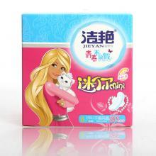 青春不放假OEM迷你卫生巾8片干爽网面185mm