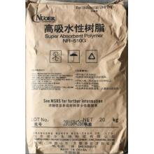 【山东诺尔】高吸水性树脂NR-510G