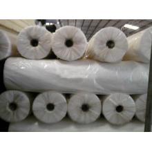 【国臻无纺布】木浆水刺布(白色平纹)