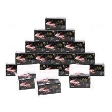 风韵万家抽纸巾面巾纸餐巾纸擦手纸卫生纸整箱18包包邮黑色软包