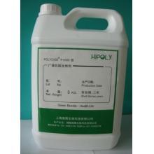 PHMG  P1000型(25%)