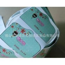 【思信易拉贴】女性巾标贴,可移卫生湿巾贴标,美容巾标签,可移卫生巾标签
