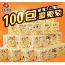 【金博仕】2层手帕纸10条100包迷你面巾纸家用小包纸巾便携出游餐巾纸家庭装