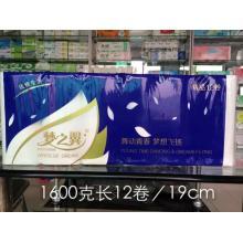 【恒升】卫生卷纸1600g12卷/19cm