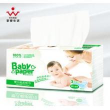 万方纸业 宝宝时代婴儿专用抽纸 原木浆无荧光剂纸巾 3包*提餐巾纸